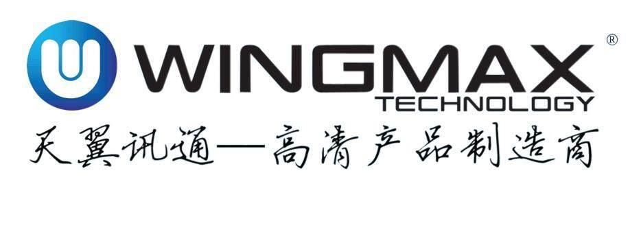 北京天翼讯通科技有限公司
