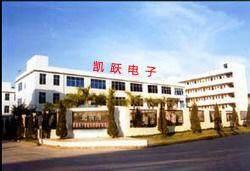 西安凯跃电子科技有限公司