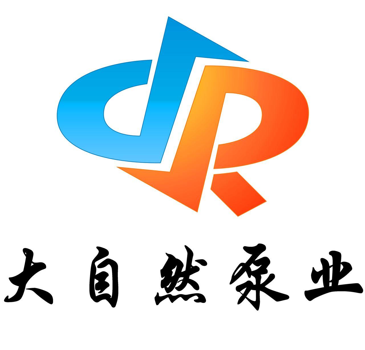浙江大自然流体科技有限公司