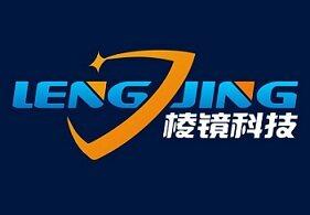 郑州棱镜科技有限公司