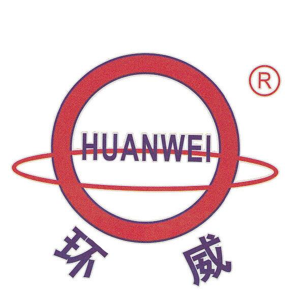 广东环威电线电缆股份有限公司