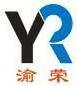 渝荣防爆电器(上海)有限公司温州分公司