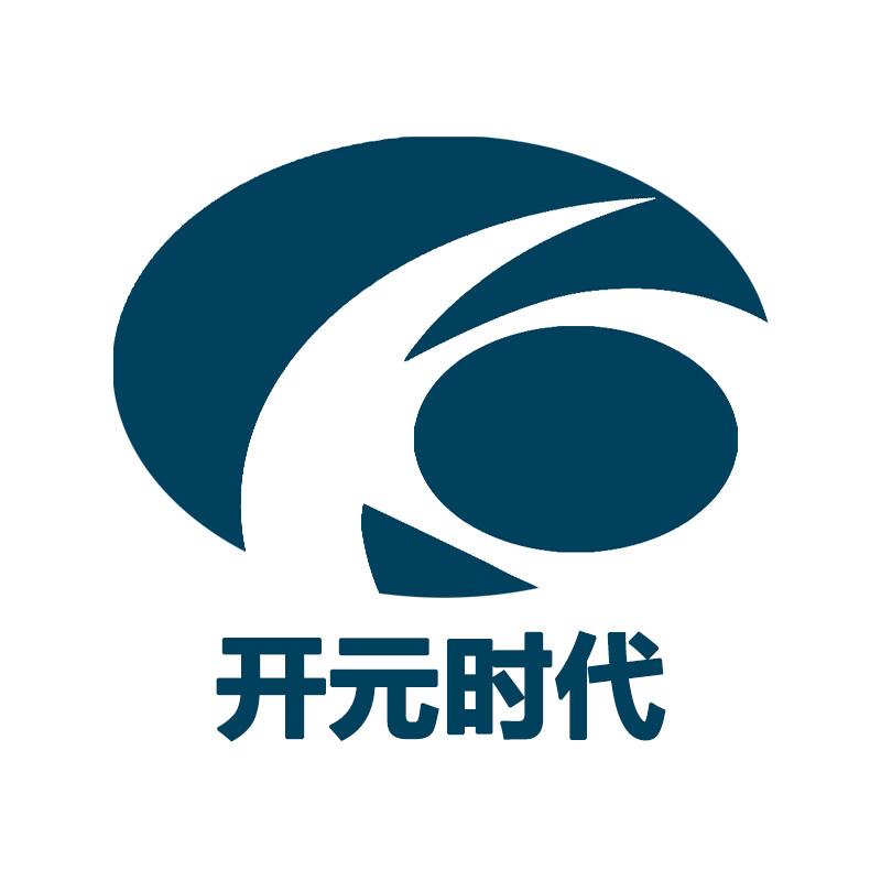 深圳市开元时代智能设备有限公司