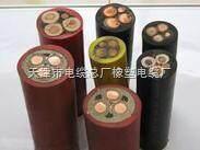 MCP3*10+1*6电缆 矿用橡套电缆
