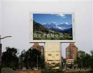 超大彩色电视银幕P5P6LED全户外彩色显示屏价格供应