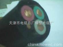 UGFP3*50橡套电缆 UGFP采掘机用橡胶电缆
