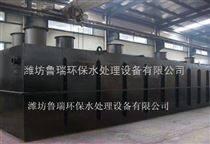 重庆医院污水处理设备,医院水处理设备,清洁带-污染带