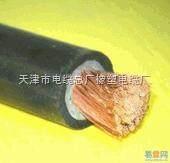 焊把线型号 YH单芯橡套电缆