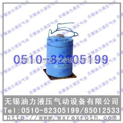 MFZ1-4.5直流干式阀用电磁铁