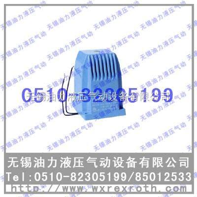 MFJ1-4.5交流干式阀用电磁铁