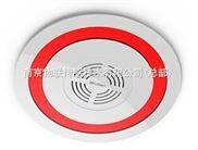 物联网-智能家居-物联无线声光报警器(吸顶式)