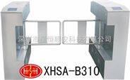 XHSA-B310自動道閘系統