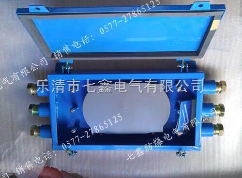 金属二进二出矿用光缆接线盒供应