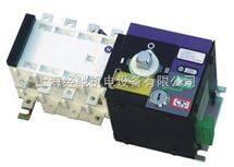 HGLD-3200/4双电源开关,GLD-3200/4双电源自动转换隔离开关