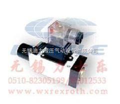 压力继电器 HED40P15/100
