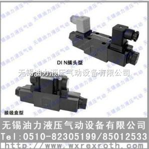 电磁阀 DSG-02-3C2-A5-220V