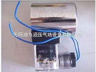 榆次线圈 DSG-01-3C2-A100-50