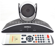 视频会议摄像头 USB视频会议摄像机 会议摄像机厂家直销
