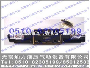 电磁阀24EO-F6B