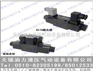 电磁阀 DSG-02-3C2-A220-50