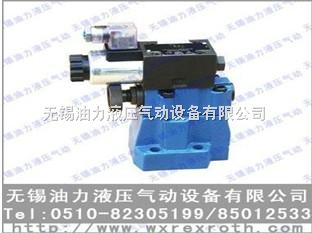 电磁溢流阀 DBW20B2-5X/315W220-50