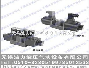 电磁阀 DSG-03-2D2-A240-N1-50