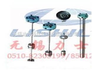 液位控制器 YKJD24-150-600-850