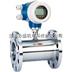 LS-LWGY渦輪流量計-井水流量計型號,井水流量計廠家