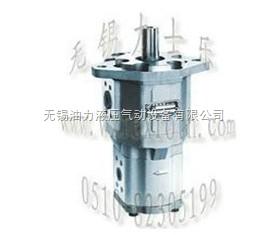 长源齿轮泵 CBQT-F540/F416-AFP