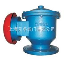ZFQ-1防爆阻火呼吸阀 不锈钢防爆呼吸阀