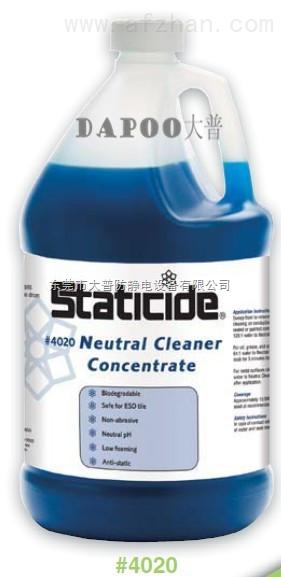 热销美国ACL-4020防静电中和清洗剂/防静电地板清洁剂现货