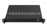 思讯高清sdi编码器,高清HD-SDI视频编码器,16路1080P高清编码器