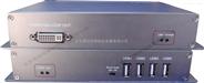 VGA光端机 带USB键鼠操控 VGA光端机 单模单芯 传输20公里