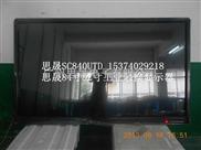 北京100寸/98寸高清4K显示器价格