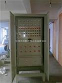 BSG多路降压起动防爆配电柜 防爆降压配电柜外形壳体定制厂商