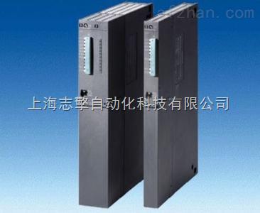 6ES7 407-0KR02-0AA0 输出端没有输出维修