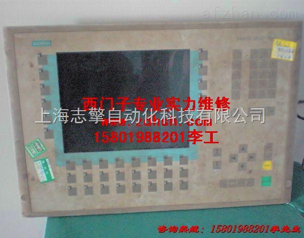 无锡西门子显示器MP270B屏幕不亮黑屏维修