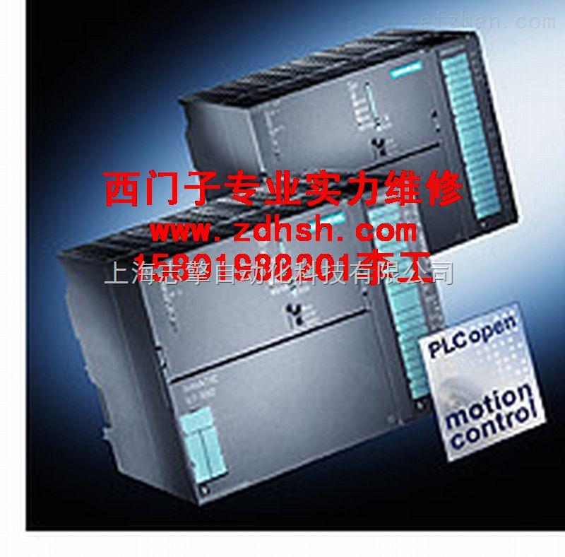 西门子PLC300主板损坏、通讯故障维修