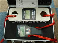 无线传输压力计30吨无线传输压力计