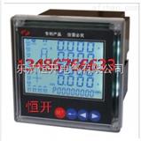 PA800H-A41 多功能电力仪表/接线图/说明书