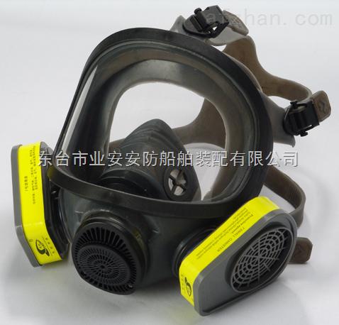 全面罩防毒面具认证厂家|全面罩防毒面具规格参数