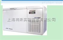 DW60-300,-60℃医用低温箱(立式)价格