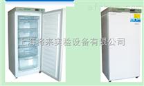 DW40-120,-40℃医用低温箱(立式)价格