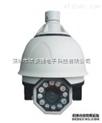 130万(720P)网络高清红外100米高速球型摄像机