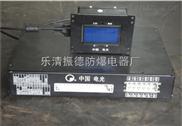 振德直销永磁保护器DSB-600B