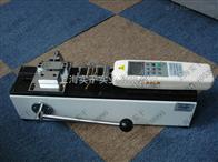 端子拉力测试仪内蒙古端子拉力测试仪销售处