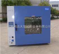 大连专业生产电热恒温鼓风干燥箱价格
