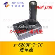 中研Z-6200T无线通讯座