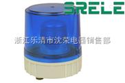LTE-5181-LED频闪式警示灯