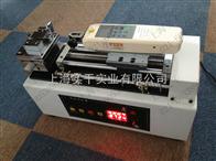 电动卧式测试台电动卧式测试台上海厂家
